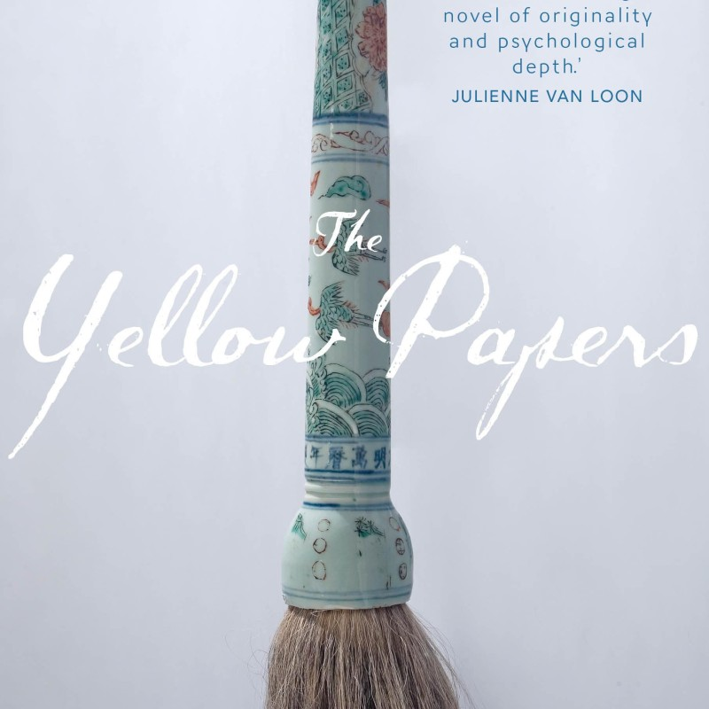 Book Review: The Yellow Papers